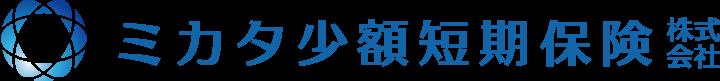 ミカタ少額短期保険株式会社 ロゴ