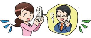 弁護士保険ミカタのご紹介 イメージ