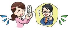 付帯・特典サービス①